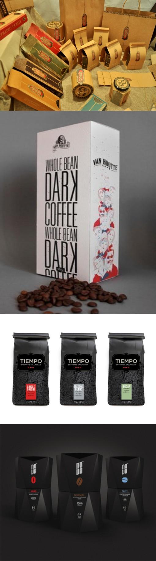 黑色咖啡包装设计 咖啡豆包装设计 中国包装设计网 创意咖啡包装设计